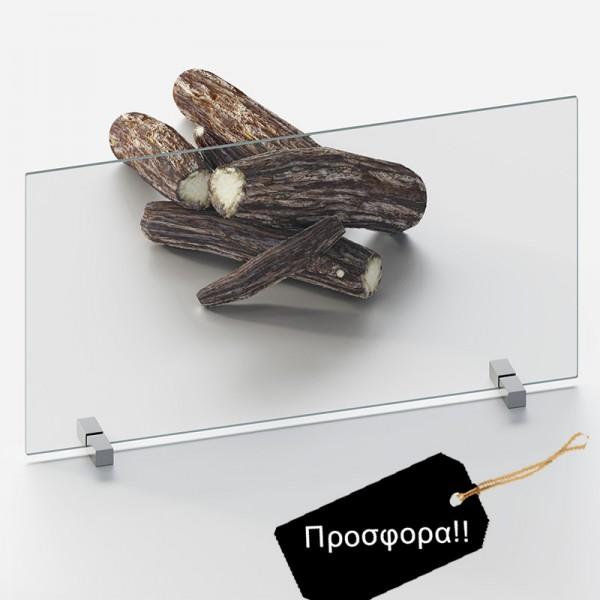 pirimaxes kalipseis tzakiou